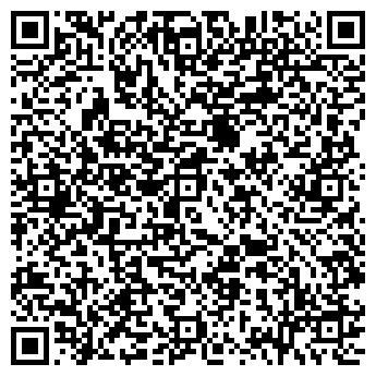 QR-код с контактной информацией организации Ч. П. Импульс