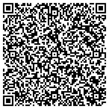 """QR-код с контактной информацией организации Интренет-магазин """"Любая кровля"""""""