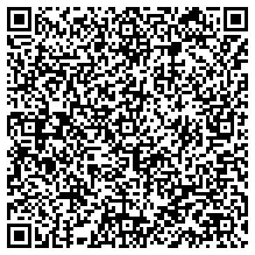 QR-код с контактной информацией организации ВЫСЕЛКОВСКАЯ МЕХАНИЗИРОВАННАЯ КОЛОННА № 1