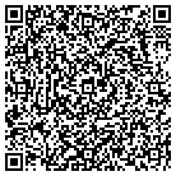 """QR-код с контактной информацией организации ООО """"КС Донбасса"""""""