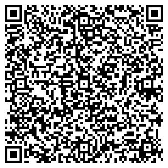 QR-код с контактной информацией организации ТОВ «ДОМІНАМ»