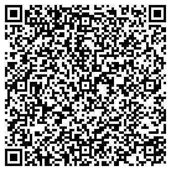 """QR-код с контактной информацией организации ЧП """"Кудин"""""""