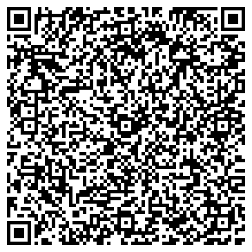 """QR-код с контактной информацией организации ОАО """"Строительный Альянс"""""""