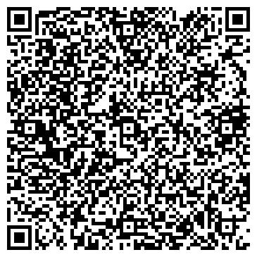 QR-код с контактной информацией организации Гратис ТСК, ООО