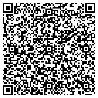 QR-код с контактной информацией организации БЕЙСУГСКИЙ МАСЛОЗАВОД, АОЗТ