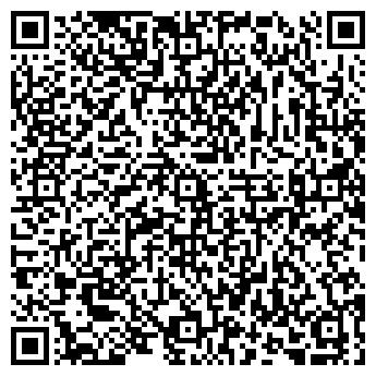 QR-код с контактной информацией организации Равак,ООО