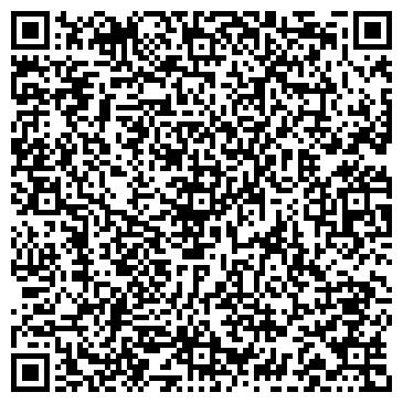 QR-код с контактной информацией организации Сантехническая компания Шаг, ООО