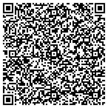 QR-код с контактной информацией организации Схид-будконструкция, ООО
