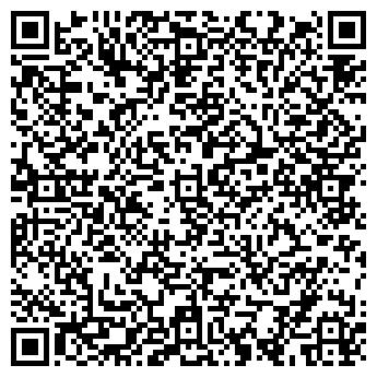 QR-код с контактной информацией организации Общество с ограниченной ответственностью Вертикальбуд