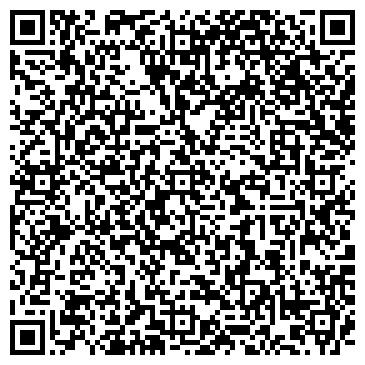 """QR-код с контактной информацией организации МБУЗ """"Выселковская"""""""