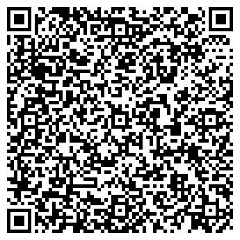 QR-код с контактной информацией организации Асфальтирование, ТОВ
