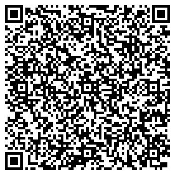QR-код с контактной информацией организации Зеленый маеток, ООО