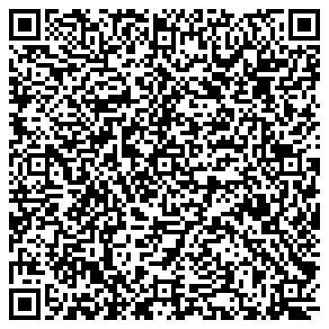 QR-код с контактной информацией организации Донбасс Трейд Юнион, ООО