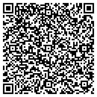 QR-код с контактной информацией организации МАЯК ПЛЮС