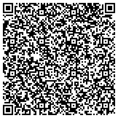 QR-код с контактной информацией организации Дорстройпромсервис ПКФ, ООО