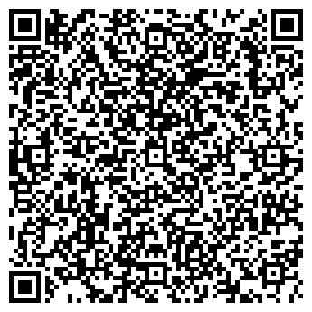 """QR-код с контактной информацией организации """"ФорсСтройИнвест"""""""