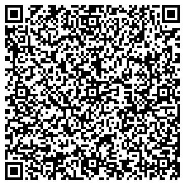 QR-код с контактной информацией организации ИЛЬТАН-ТУР ТУРИСТСКО-ОЗДОРОВИТЕЛЬНОЕ АГЕНТСТВО