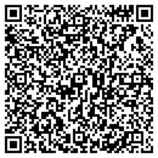 QR-код с контактной информацией организации БРИГАНТИНА