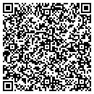 QR-код с контактной информацией организации Ремонтстрой, ООО