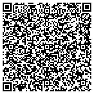 QR-код с контактной информацией организации Орбита-Сервис, ООО