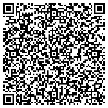 QR-код с контактной информацией организации Дом Сфера,ЧП