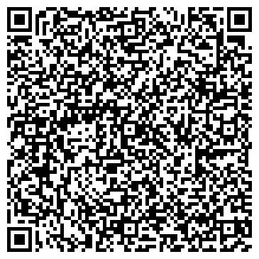 QR-код с контактной информацией организации Торговый дом Еловица, ООО