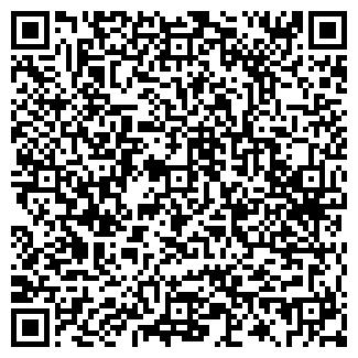 QR-код с контактной информацией организации СВ ДОМ, ООО
