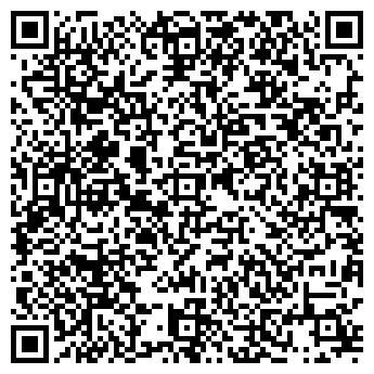 QR-код с контактной информацией организации УкрАгроСпецЭкспорт