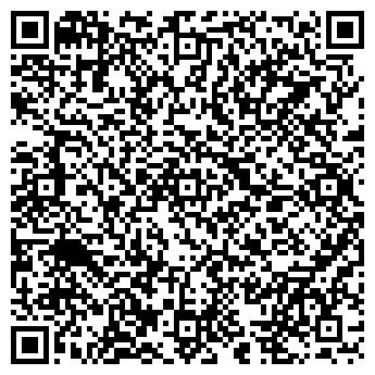 QR-код с контактной информацией организации Бунгало, ЧП
