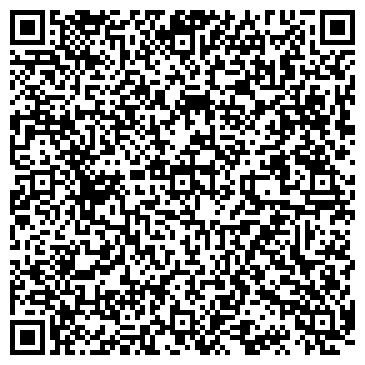 """QR-код с контактной информацией организации Компания """"ДелоТруба"""""""