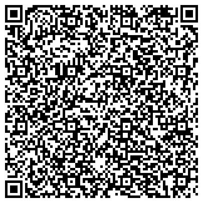 QR-код с контактной информацией организации Общество с ограниченной ответственностью ООО охранно-детективное агентство «Ягуар-Д»