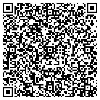 QR-код с контактной информацией организации ДКФ Буд, ООО
