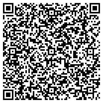 QR-код с контактной информацией организации Экспремстрой, ООО