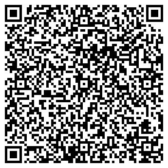 QR-код с контактной информацией организации Субъект предпринимательской деятельности ФЛП Рыбальченко Д. Н.