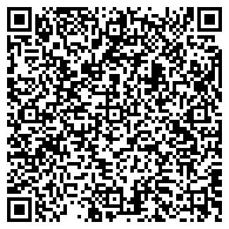 QR-код с контактной информацией организации A&A