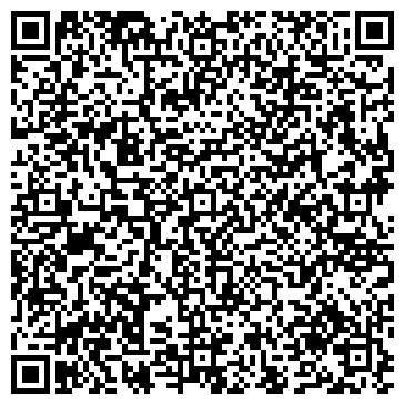 QR-код с контактной информацией организации Мобильный дом, ООО