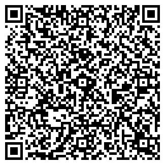 QR-код с контактной информацией организации Иерихон