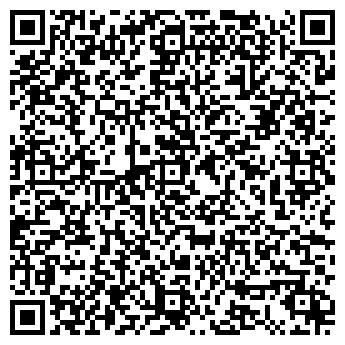 QR-код с контактной информацией организации ЧП Александр Серов