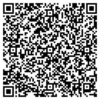 QR-код с контактной информацией организации АВ Комфорт