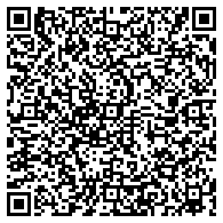 QR-код с контактной информацией организации SOVDOM H2O