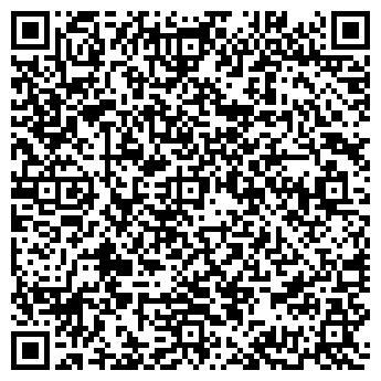 """QR-код с контактной информацией организации ООО """"Мир бетона"""""""