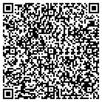 QR-код с контактной информацией организации Субъект предпринимательской деятельности ЧП Власов Е. В.