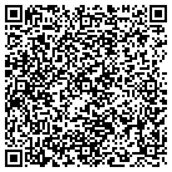 QR-код с контактной информацией организации ТОО Service Studio TA