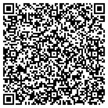 """QR-код с контактной информацией организации ПП """"ВИНЕВРОБУД"""""""