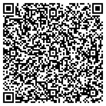 QR-код с контактной информацией организации Группо Италия, ООО
