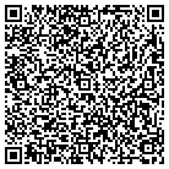 QR-код с контактной информацией организации Мрамор Киев