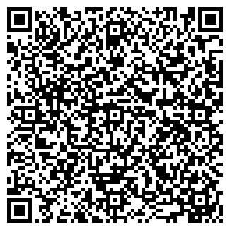 QR-код с контактной информацией организации ДАХ, ЧП