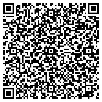 QR-код с контактной информацией организации Сток Авеню