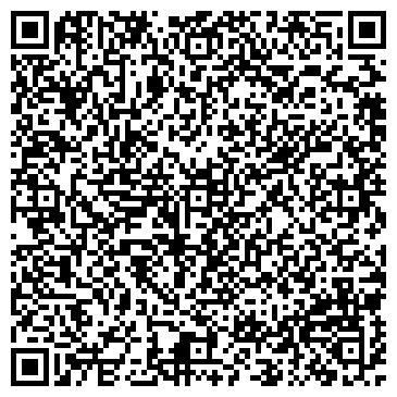 QR-код с контактной информацией организации УютСтрой, ООО