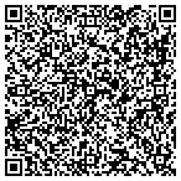 QR-код с контактной информацией организации Дорожное строительство, ООО